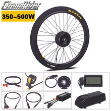 цена на Chamrider Electric Bike Kit 350W 500W ebike Kit 36V 48V MXUS Motor XF15 LCD3 display Julet Waterproof Connector Plug NO battery
