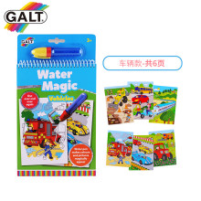 GALT Water Sketchpad Coloring book Vehicle Truck Fire engine Water magic power Cartoon Painted toy Children's Educational toys(China)