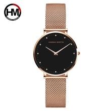 Женские Водонепроницаемые кварцевые часы с сетчатым браслетом из нержавеющей стали