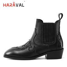 HARAVAL Fashion Classic Ankle Boots Winter Quality  Black Genuine Leather Pointed Toe Low Heels Shoes Casual Martin B248