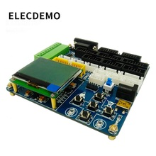 Digital module main control board with our AD acquisition module digital control module