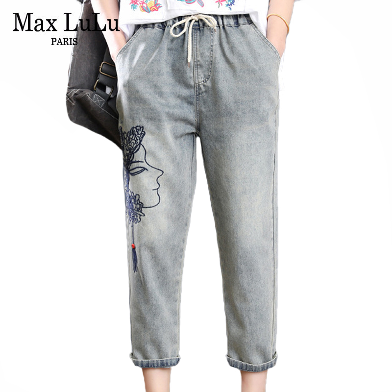 Max LuLu 2020 Summer Chinese New Fashion Style Ladies Embroidery Denim Trousers Womens Elastic Denim Trousers Female Harem Pants