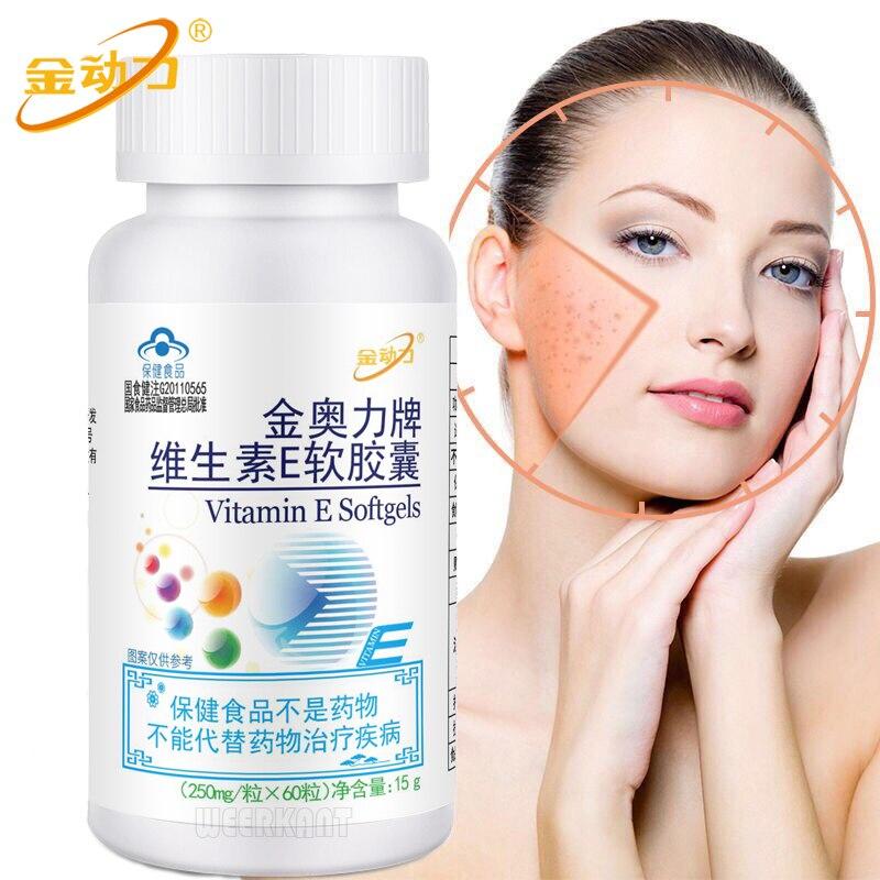 Skin Whitening Natural Vitamin E Oil Capsules Softgel Supplement For Skin Care