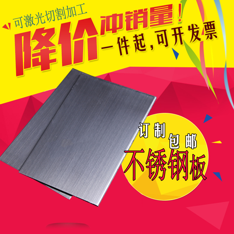 304 Perforated Stainless Steel Sheet 0.1234567890mm Laser Cutting And Bending Customized