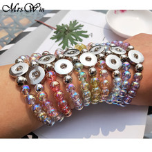 Handmade Snap Button Bracelet 10mm Imitation Pearls Beads Snap Bracelet Fit 18mm Snap Buttons Jewelry Summer Beaded Bracelet(China)