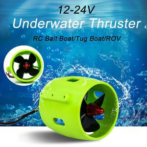 12-24V 20A Brushless Motor 4 Blade Underwater Thruster RC Bait Boat Accessory Plastic RC boat accessories high performance(China)