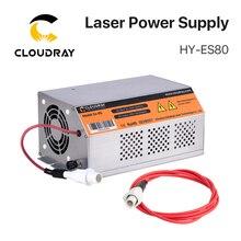 Cloudray 80 100 ワット 80 ワットHY Es80 CO2 レーザーチューブ用CO2 レーザー彫刻切断機esシリーズ