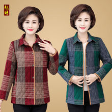 Mother's Plaid Shirt thickened warm cotton shirt autumn and winter clothes for the elderly women's small cotton jacket