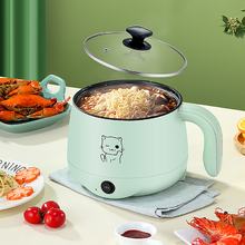 Cooking-Machine Non-Stick-Pan Electric-Rice-Cooker Hot-Pot Multifunction Household 220V