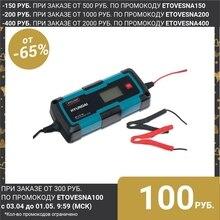 Зарядное устройство АКБ Hyundai HY 400, универсальное, 4 А, 6/12 В 2986570