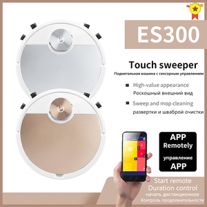 Sweeping Mopping Robot Vacuum Cleaner Xaomi Smart APP Remote Control for Hard Floor and Thin Carpet Slim Body 2000PA Suction