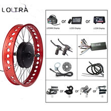 26 Inches Red Fat Eletric Bike Front/Rear Wheel Conversion Kit for 4.0 Tire 36/48V 250/350/500/1000/1500W DC Brushless Hub Motor(China)