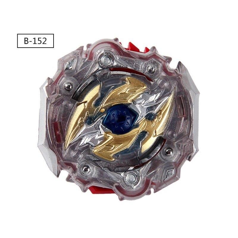 Набор модных гироскопических игрушек Bayblade B152 B153 B154 B155 B156 B159 B160 B161, детские рождественские игрушки без пускового устройства