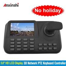 Display-Plug Joystick Controller Ip-Camera 5inch Hdmi-Output Keyboard PTZ USB Onvif-Network