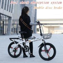 Складной горный велосипед, велосипед 16/20 дюймов, двойные дисковые тормоза, дорожные велосипеды, гоночный велосипед, велосипед BMX