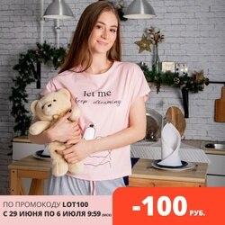 Atoff Home Женская пижама ЖП 010/5 (розовый+серый)