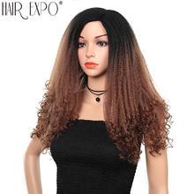 Парики из кудрявых синтетических волос 22 дюйма для чернокожих