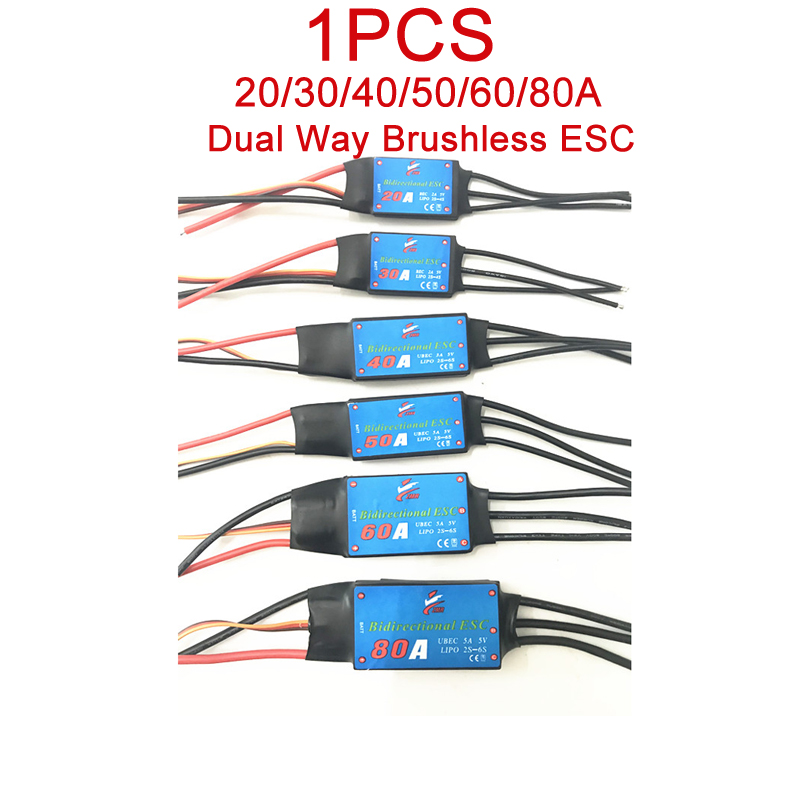 1PCS 20/30/40/50/60/80A Dual Way ESC Brushless Speed Controller w 5V 5A UBEC 2-6S Lipo Parts for RC ROV Underwater Thruster Boat