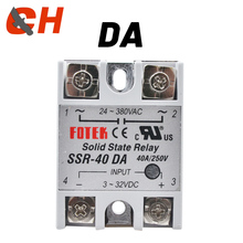 цена на High quailty solid state relay SSR-25DA SSR-40DA SSR- 60A 80A actually 3-32V DC TO 24-380V AC SSR25DA 40DA 60DA 80DA top brand