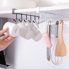 2шт Железный Кубок шкафу висит крюк кухня вешалка для хранения Ванная комната метизы крючки для одежды Кухонные аксессуары для хранения