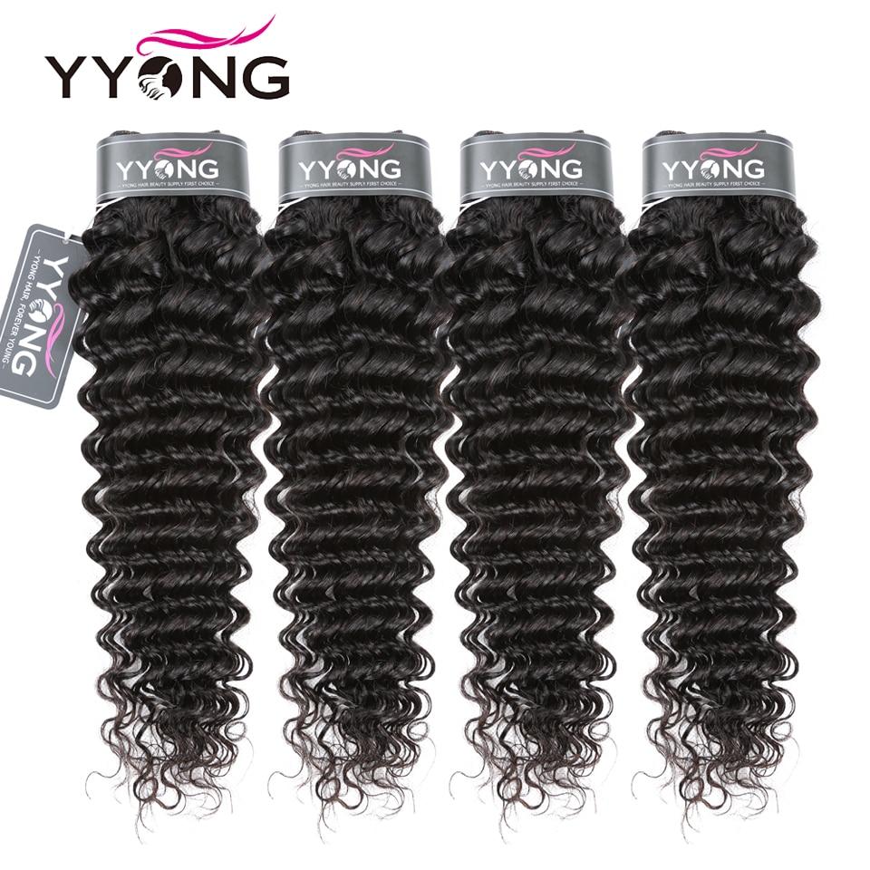 Yyong  Deep Wave Hair Bundles 3 Or 4 Bundle Deal 100%   Bundle Deep Wave 8-30Inch  Hair  1