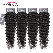 Yyong perulu derin dalga saç demetleri 3 veya 4 paket anlaşma 100% insan saçı örgüsü paket derin dalga 8-30 inç remy saç uzatma