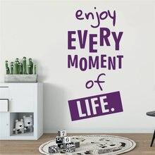 Креативная Наклейка на стену «enjoy life» аксессуары для украшения