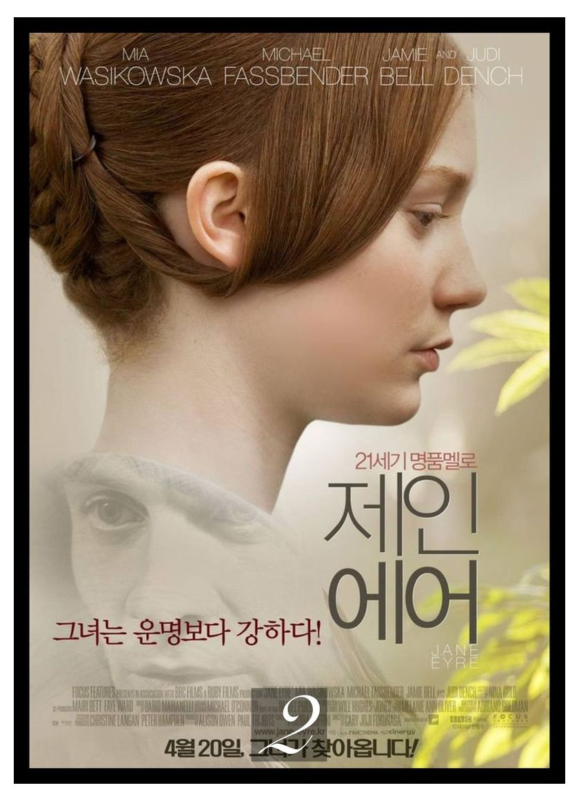 Jane Eyre Movie Home Decorative Painting White Kraft Paper Poster 42X30cm in Wall Stickers from Home Garden