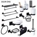 Черный набор аксессуаров для ванной комнаты, античный держатель для туалетной бумаги и полотенец, аксессуары для ванны, корзина для мыла и п...