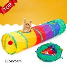 10 цветов, Забавный туннель для домашних животных, для кошек, Радужный туннель, коричневый, складной, 2 отверстия, для кошек, туннельный котенок, игрушка, объемные игрушки, кролик, туннель, кошка, пещера
