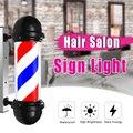 Светодиодный светильник для парикмахерской 50x14x22 см, водонепроницаемый настенный светильник для парикмахерской, салона красоты, красная, б...