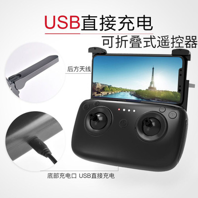 Folding Unmanned Aerial Vehicle Smart Double GPS Positioning Profession High-definition Aerial Photography Model Airplane Remote