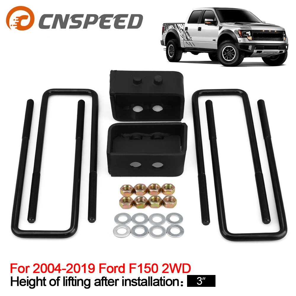 """Fits Ford Ranger PX  2011-2.5/"""" F and 1/"""" R Lift Kit"""