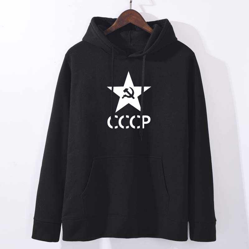 سستة هوديس النساء الرجال CCCP السوفياتي الاتحاد السوفياتي KGB موسكو الحرب الباردة النساء رجل هوديي الصوف طويلة الأكمام سترة البلوز hipho