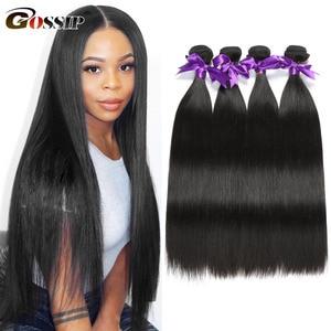 Straight Hair Bundles Brazilian Hair Weave Bundles 100% Human Hair Bundles Gossip Remy Hair Weave 1/3/4 Bundles Hair Extension(China)