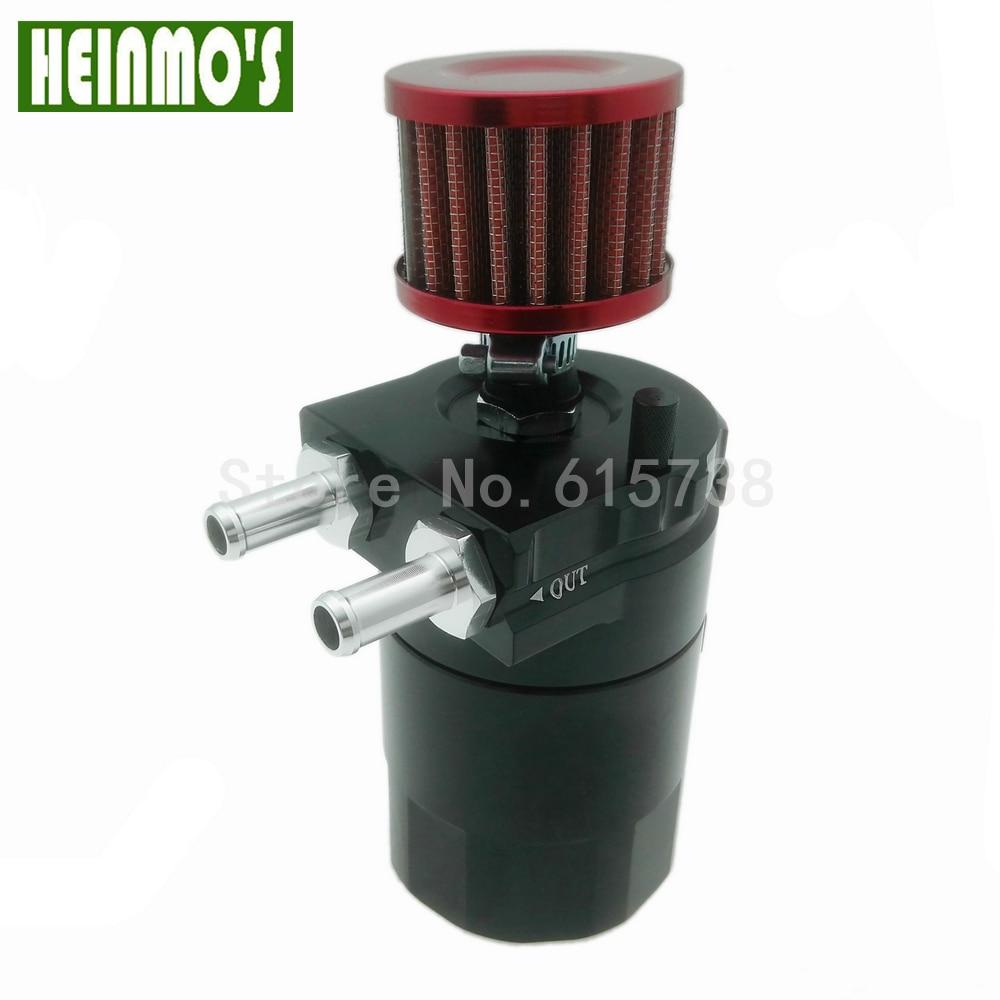 Livraison gratuite noir rouge bleu aluminium noir dérouté huile attraper peut réservoir réservoir/huile attraper réservoir avec Mini filtre pour la plupart des voitures