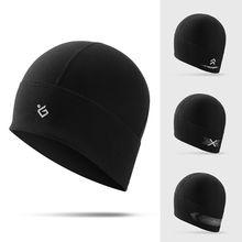 Зимняя шапка для катания на лыжах мужчин и женщин защита ушей