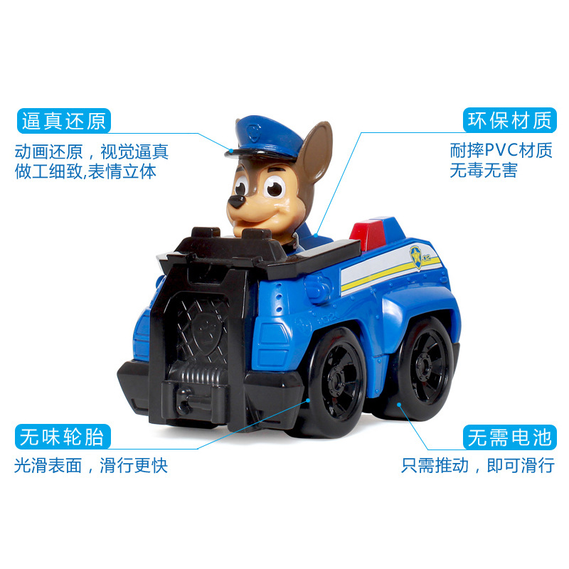 Paw patrol Ryder ambulance Cartoon child toy factory authorized genuine dog patrol team toy car set animal inertia car in Diecasts Toy Vehicles from Toys Hobbies