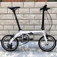 YNHON-bicicleta plegable de 14/16 pulgadas, con freno en V, marcha única 412, exterior 3S, bicicleta urbana LTWOO DIP Retro, para ocio