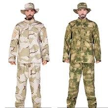 Униформа для безопасности wii, командные армейские штаны, костюм для мужчин, военная форма, Боевая куртка, штаны, мульти камуфляж, Cp Acu, тактические костюмы