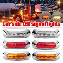 10 pçs lado marcador luz da cauda âmbar 4 smd 12/24v à prova dwaterproof água led marcador lâmpada ndicator reboque luz lateral traseira lâmpada caminhão luz