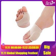 2 Pcs Bunion Corrector Gel Pad Stretch Nylon Hallux Valgus Protector Guard Toe Separator Orthopedic Supplies