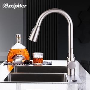 Image 2 - Смеситель для кухни хромированный с одной ручкой выдвижной кухонный кран с одной ручкой с одним отверстием поворотный 360 градусов смеситель для воды смеситель