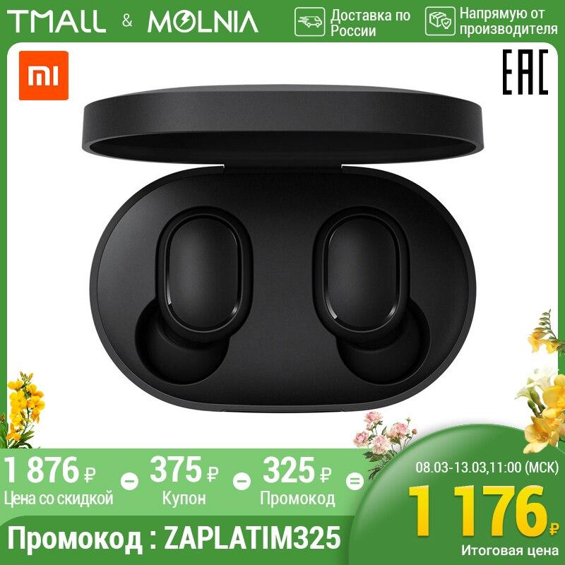 Xiaomi Mi True Wireless Earbuds Basic 2 Bluetooth 5.0 TWS earphone наушники беспроводные наушники стерео беспроводные MOLNIA