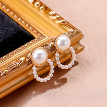 2020 Trendy Pearl Round Pendant Drop Earrings for Women Fashion Simulated Pearl Charm Statement Jewelry Wedding Earrings Female 2020 summer elegant pearl drop earrings for women fashion big pendant statement freshwater pearl earrings party jewelry gifts