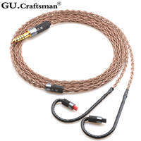 GUcraftsman 6N OCC copper ATH IM50 IM70 IM01 IM02 IM03 IM04 2.5MM/4.4MM Balance Headphone upgrade cable|Earphone Accessories|   -