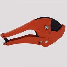 цена на PVC Pipe Cutter PPR Scissors 32mm Fast Pipe Cutter Pipe Cutter 0-42mm Water Pipe Scissors