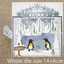 Novo design artesanato corte de metal morrer floco de neve borda inverno decoração scrapbook morrer cortes álbum cartão de papel artesanato gravação morrer cortes