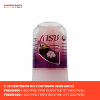 Deodorants Grace 3117184 Beauty Health Fragrances fragrance Deodorant antiperspirant antiperspirants freshness body skin refreshing fresh Улыбка радуги ulybka radugi r ulybka smile rainbow косметика salt salty