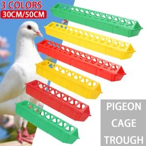 1 шт. пластиковый кормушка для кормления птенцов 30 см/50 см кормушка для курицы перепелиного земледелия инструменты против царапин поилка дл...